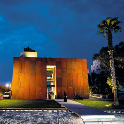 NABU MUSEUM, ENTRE TERRE ET MER